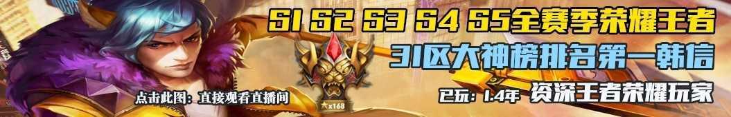 沈清楠 banner
