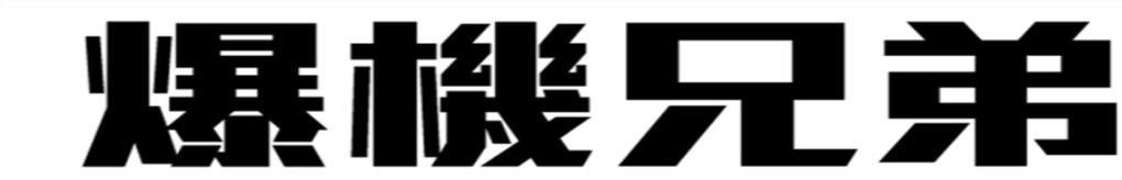 孤叶洛城 banner