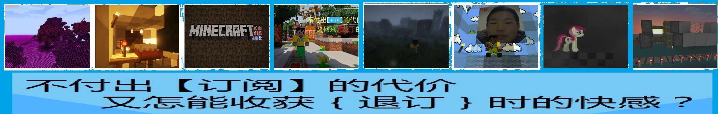 用户_475242 banner