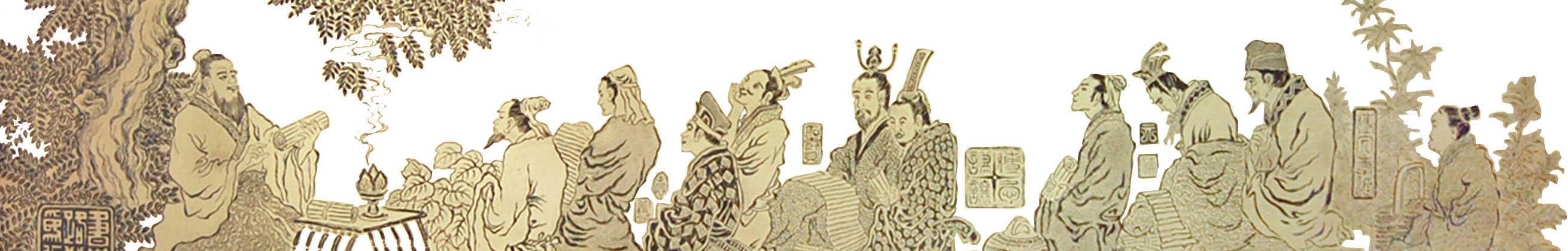 西边汉阳 banner