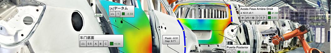 BuildIT软件-3D测量解决方案 banner