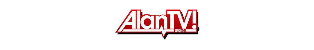 亚伦TV banner