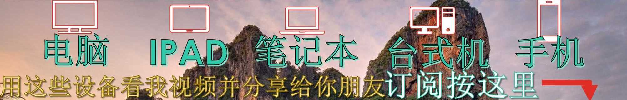 JK搞笑游戏解说 banner