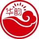 山东华韵文化传播集团