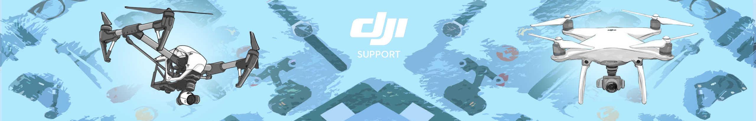 DJI_SUPPORT banner