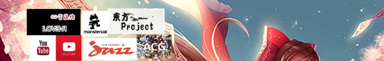 MR一WOYNS雨空 banner