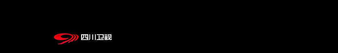 峨眉传奇 banner