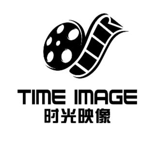 时光映像摄影摄像工作室