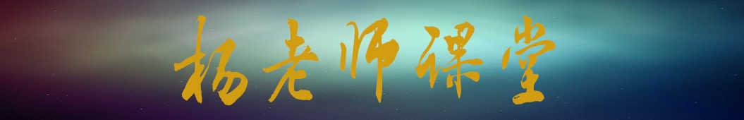 悟者教育 banner
