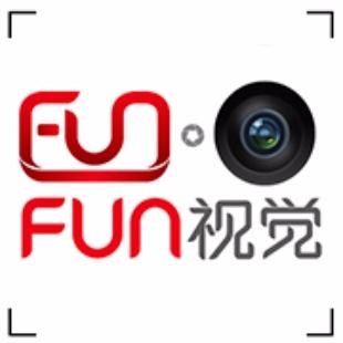 FUN视觉摄影
