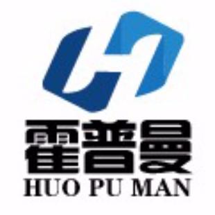 山东霍普曼健身器材有限公司
