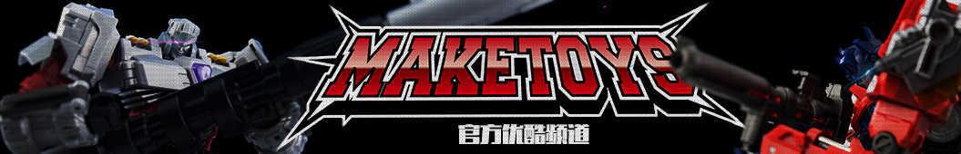MAKETOYS banner