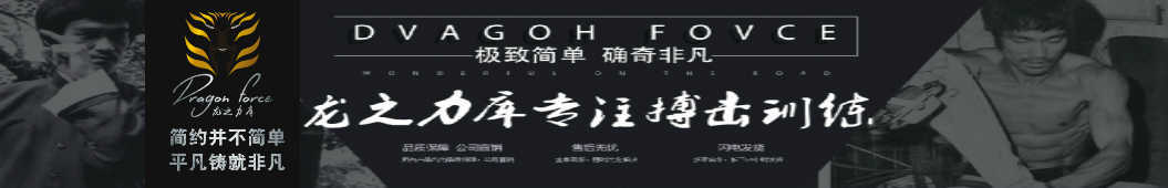 不彩排的演出 banner