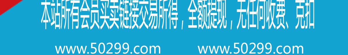 玖链网 banner