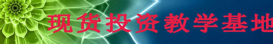 用户_912803 banner