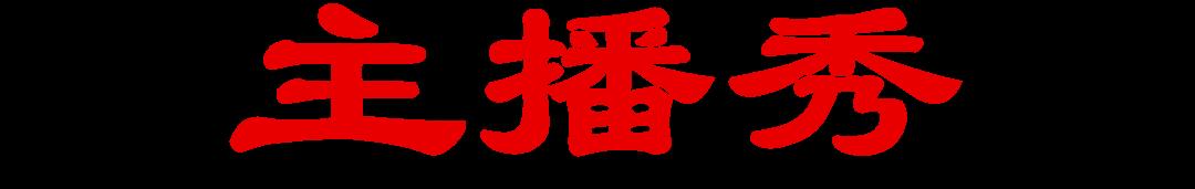 用户_694293 banner