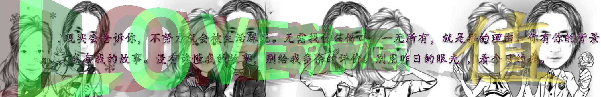 用户_945263 banner