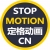 定格动画CN