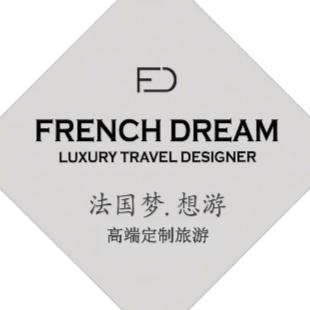 法国梦想游