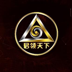 上海君领天下总部