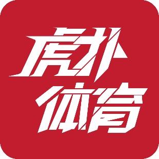 虎扑视频中心