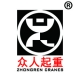 山东龙辉起重机械lhqzj_cn