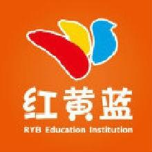红黄蓝教育机构6
