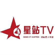 子安秀-星站tv10