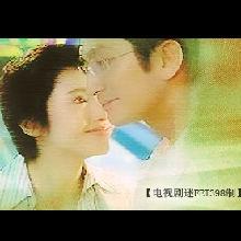 电视剧迷fei398