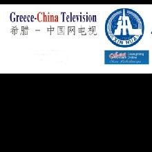 GrCnTVRadio