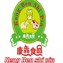 康犇食品店