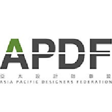 APDF亚太设计师联盟