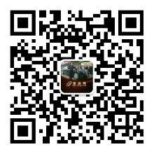 澜庭集总代-玖88团队-李林