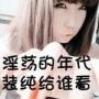 Yan134604630