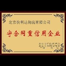 yongge9999_447230487