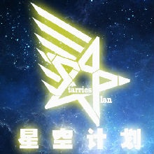 Starriesplan