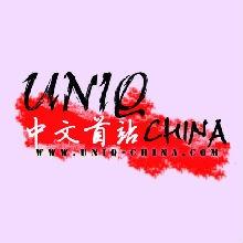 UNIQ中文首站视频组51