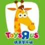toysrus1