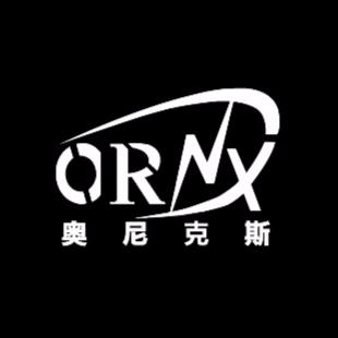 ORNX奥尼克斯