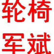 jinjunbing1983