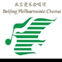 中国交响乐团附属少年及女子合唱