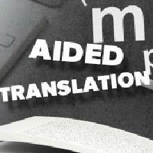 计算机辅助翻译公开课