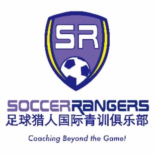 足球猎人SoccerRangers