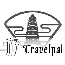 Travelpal