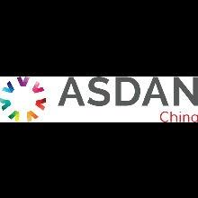 ASDAN中国