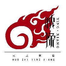 huozhiyingxiang