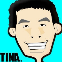 tinanit