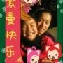 爱看老电影xiang
