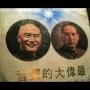 南京紫金山-重慶嘉陵江