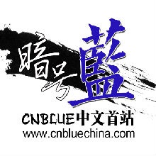暗号蓝CNBLUE中文首站